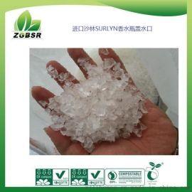 杜邦**塑胶原料/SURLYN水口PC-2000