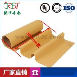 国产替代贝格斯K10 绝缘导热垫片导热矽胶布
