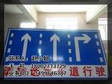 高速路上交通安全標誌牌 反游標牌哪余有