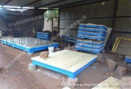 t型槽平板,铸铁t型槽平板,铸铁平板