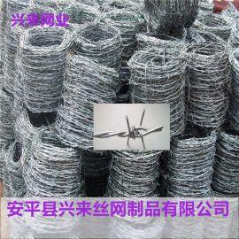 喷塑刺绳,大量刺绳,围网刺绳