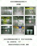 透明罐,塑料透明罐,透明罐包裝,食品透明罐