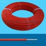 阻燃矽橡膠電纜ZR-KGGB天陽模具