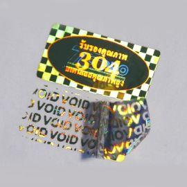 全息镭射标 激光防伪标签 电码数码二维码 防伪刮刮标签