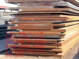 榆林批发零售35#碳结钢板市场价