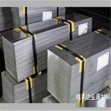 批发NAK80不锈钢带 优质NAK80钢卷 库存NAK80模具钢片 厂家直销NAK80钢板