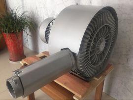 供应实验室气流粉碎机专用漩涡风机,4KW高压鼓风机厂家