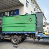 供应养殖业脱水机 回转式固液分离机脱水机 污泥粪便处理机