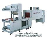直销厂家 全自动直进料袖口式包装机GPL-6030Z+