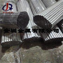 金圳供应6061铝管 6061-t6铝合金管 6061无缝管规格齐全