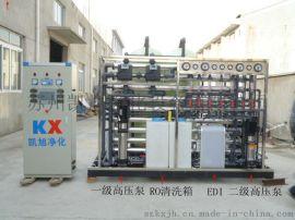 车用尿素用水设备   2000升每小时