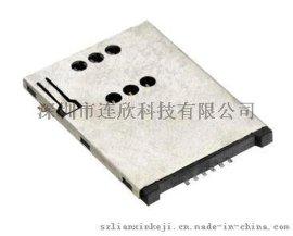 工厂制造商供应TF卡座SIM卡座连接器品质稳定