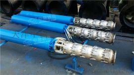知名厂家推荐300QJ井用潜水泵-深井潜水泵厂家价格