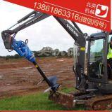 载电线杆挖坑螺旋钻机  挖机改装螺旋挖坑钻