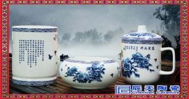 员工福利礼品杯套装-陶瓷办公杯套装-景德镇办公杯套装厂家