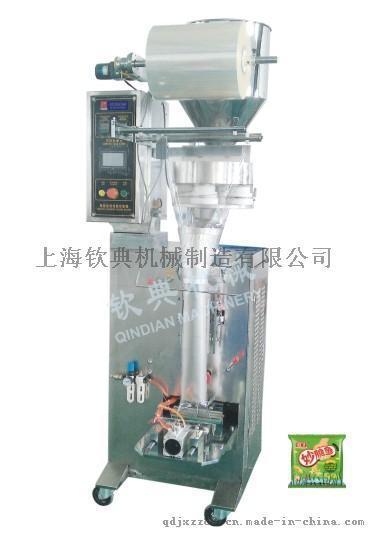 排骨精、鲜味料、蘑菇精、鸡肉精粉自动定量粉剂灌装机