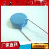 高压陶瓷电容,30KV 1000PF