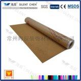 常用地板地墊推薦 軟木復PE防潮膜 地板防潮墊 可替代龍骨