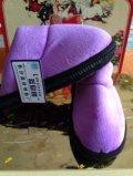 藍欣悅棉拖鞋