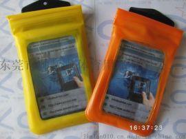 专业生产环保PVC防水手机袋