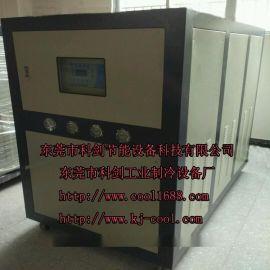 科剑厂家定制盐水低温冷水机 特殊行业冷水机