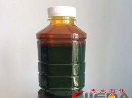 18#沥青软化剂 沥青改制剂 沥青添加剂