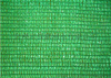 廠家直銷 各種塑料遮陽網 抗老化綠色三針遮陽網 批發
