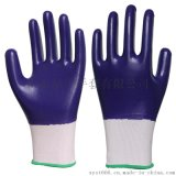 星宇官方正品厂家直销N599丁紫全浸防水防油耐磨安全防护劳保手套