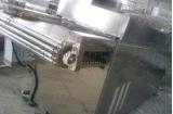 厂家供应药材根茎清洗机去杂机