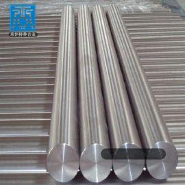 承怀供应国标GH5605合金冷拉丝 GH5605镍高温合金圆棒 厚板