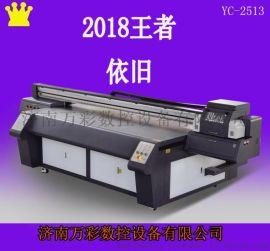 亚克力不锈钢铝合金标牌彩色uv平板打印机厂家直销