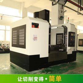 深圳钜人VMC1270三轴硬轨模具加工中心