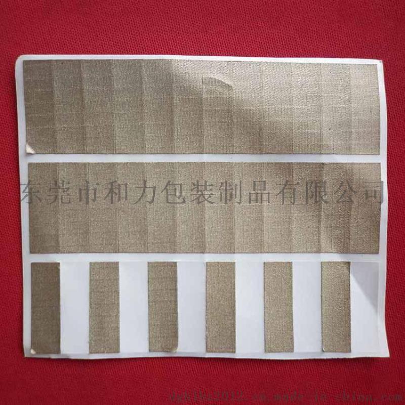 厂家订制导电布胶布模切 供应**绝缘胶带