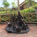 仿古农妇雕塑 玻璃钢仿铜手摇纺布车组合劳动塑像摆件