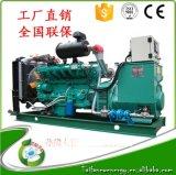 天然氣發電機組100KW 廠家直供