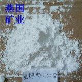 供应燕国涂料用重质碳酸钙