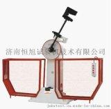 济南厂家专业生产JB-500B半自动金属冲击试验机