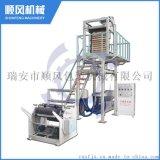 HDPE/LDPE吹膜机