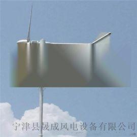 特价晟成10kw低速永磁发电机永磁直流发电机