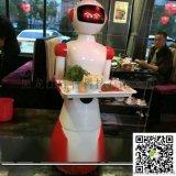 新一代 智能餐厅机器人 科大讯飞语音技术山东省烟台市
