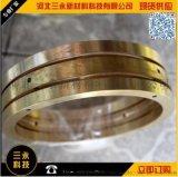 锻造 曲轴 铜套  黄铜垫圈