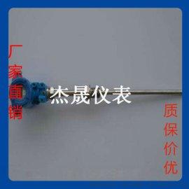 一体化温度变送器制造商热电阻温度变送器杰晟
