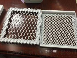 定制网格铝单板- 网格造型伸缩网格铝单板