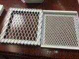 定製網格鋁單板- 網格造型伸縮網格鋁單板