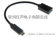 高質量USB 3.0 TYPE-C 數據線