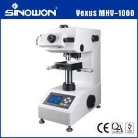 厂家直销Vexus MHV-1000ZK高级数字智能双压头显微硬度计