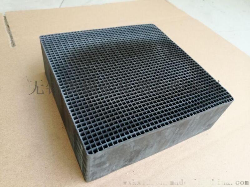 蜂窩(海棉)陶瓷高濃度臭氧分解催化劑