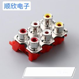 音頻蓮花插座,AV音頻插座,音響插頭插座