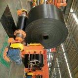 厂家直销川宇尼龙(NN)耐磨耐热耐高温输送带