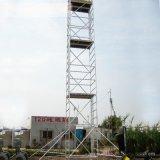 8米单宽铝合金脚手架 可移动安全爬梯